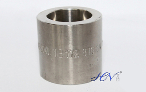 Coupling Socket